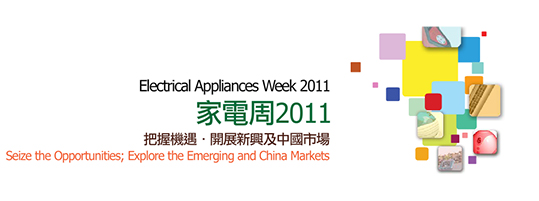 Electrical-Appliances-Week-2011